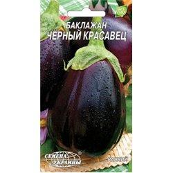 Семена баклажана Черный красавец