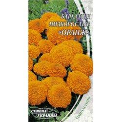 Семена бархатцев низкорослых Оранж