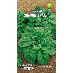 Семена шпината Зимний гигант