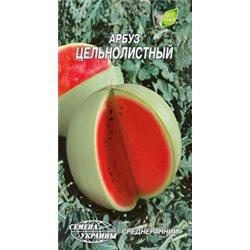 Семена арбуза Цельнолистый