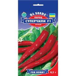 Семена перца острого - Супер-Чили