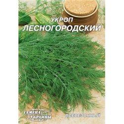Семена укропа Лесногородский пакет-гигант