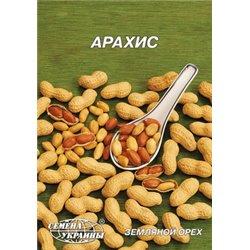 Семена Арахис пакет-гигант